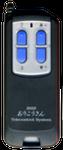 BSS-TX9801(3ch)