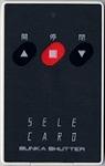 STX8901(セレカードⅠ) 3ボタン